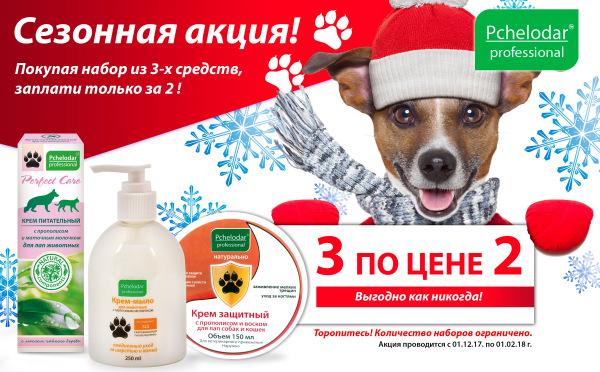 Интернет-магазин Red Dog- только качественные товары для собак! - Страница 7 A50504b2d197