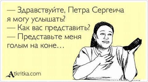 Юмор, шутки, приколы, анекдоты. - Страница 4 17786b53da59