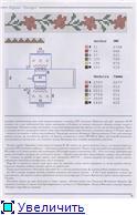 Вышиванка  (Схемы) C9c4de891098t