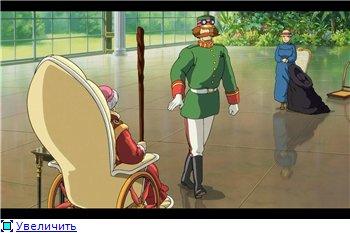 Ходячий замок / Движущийся замок Хаула / Howl's Moving Castle / Howl no Ugoku Shiro / ハウルの動く城 (2004 г. Полнометражный) 846994551acet