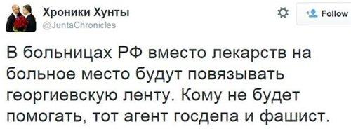 Украинский юмор и демотиваторы - Страница 2 7aeabd849f38