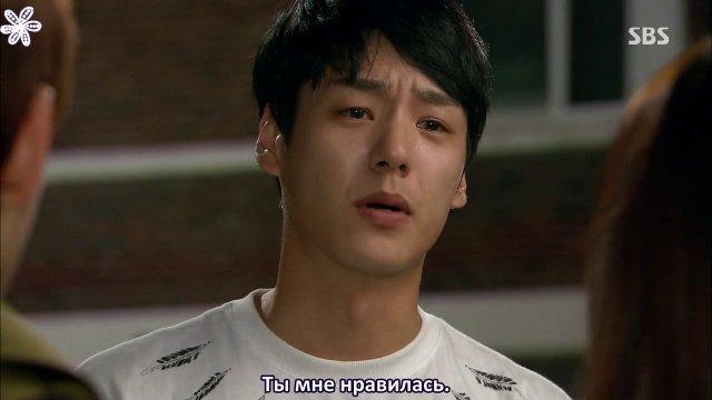 Сериалы корейские - 12 - Страница 10 Feb09d63c531