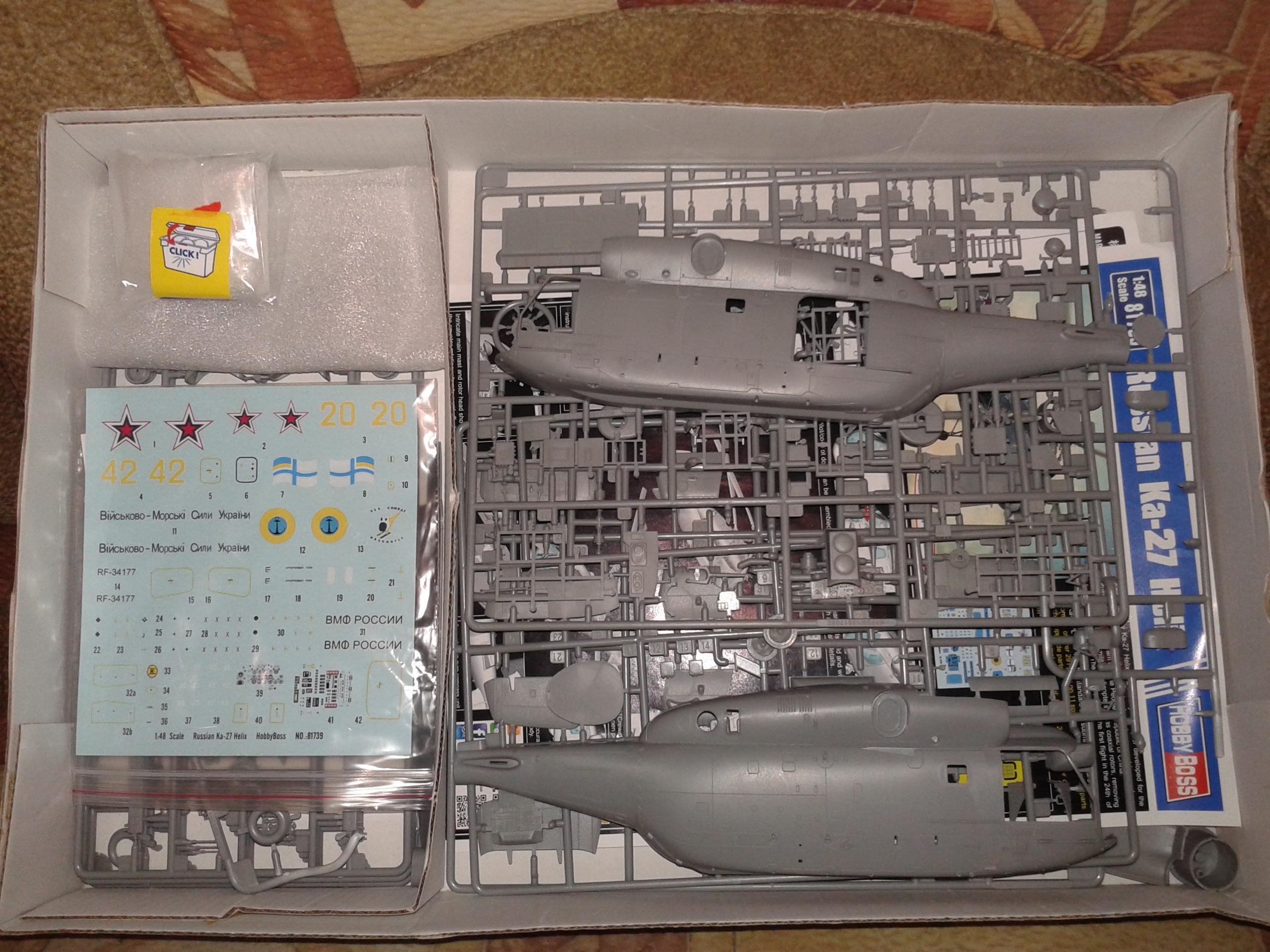 Ка-27ПЛ 1/48 HOBBYBOSS 83c96ac1eed3