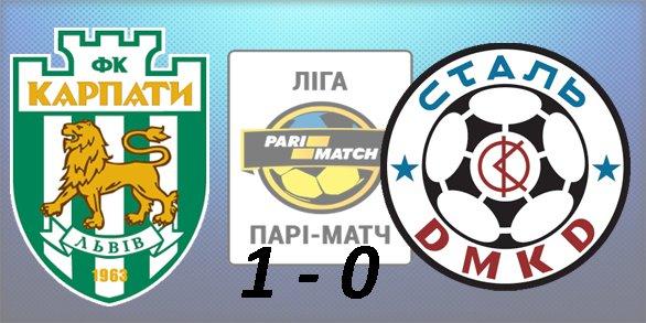 Чемпионат Украины по футболу 2015/2016 D762129c98dc