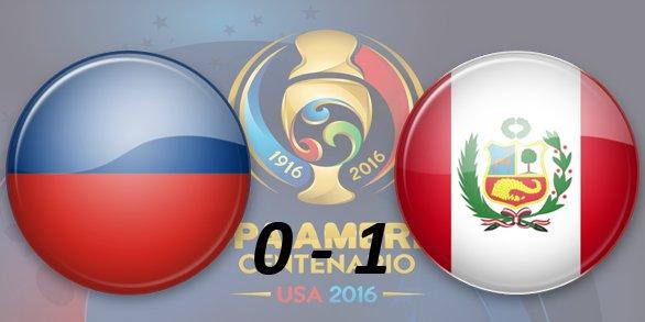 Кубок Америки 2016 2e44e1d5644d