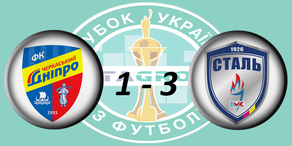 Чемпионат Украины по футболу 2016/2017 92aeaec22883