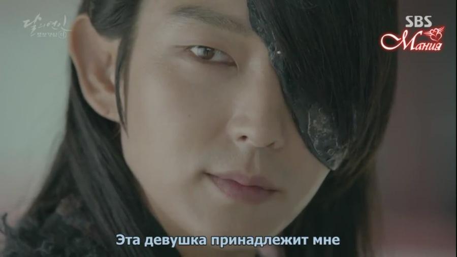 Лунные влюблённые - Алые сердца Корё / Moon Lovers: Scarlet Heart Ryeo 4a99413257a7