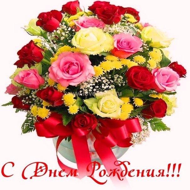 Поздравляем Milenу с Днем Рождения!!! - Страница 11 6a6b53c100a2