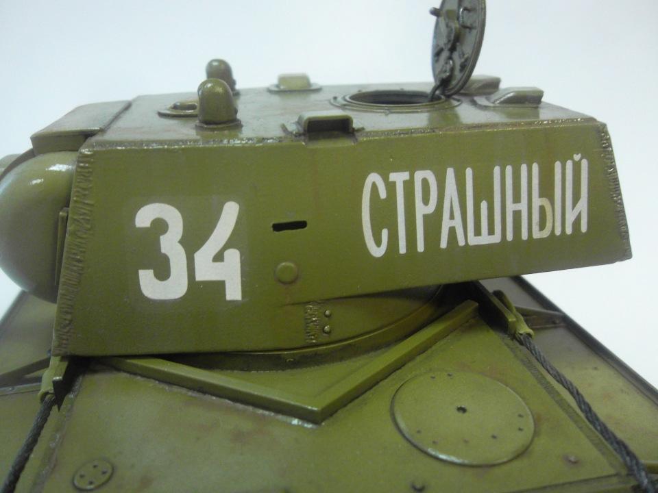 КВ-1 начало 1942 г., 1/35, (ВЭ №35088 + №35084). 475dac4dcaf8