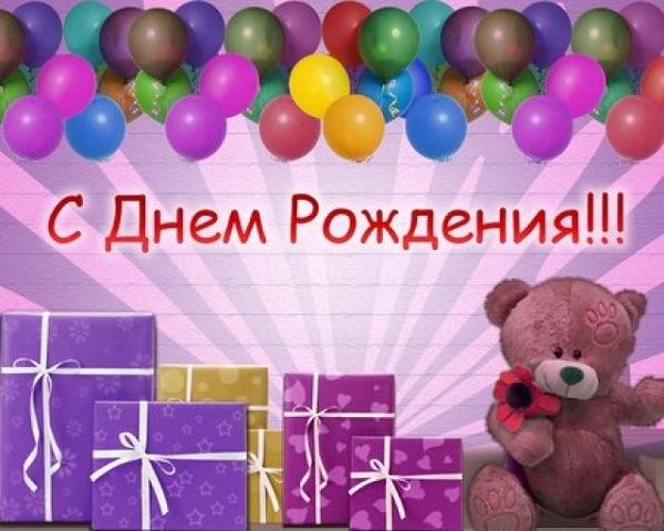 Поздравления - Страница 14 3b5b169c5955