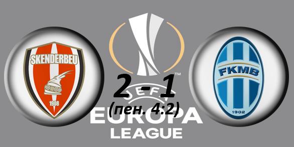 Лига Европы УЕФА 2017/2018 5e31c5f53710