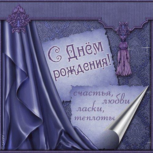C Днём Рождения! (2010) - Страница 2 52afe369bc98