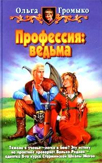 Ольга Громыко Aab62258c093