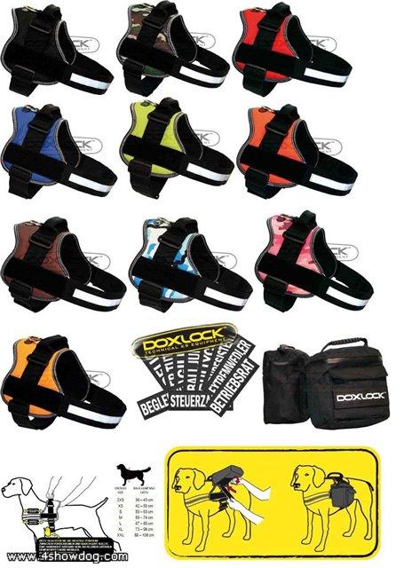 www.4showdog.com интернет-лавка товаров для собак 5b2488657143