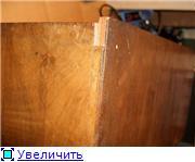 "1936-37 год. Радиоприемник ""VEFAR 2MD/36"". (VEF). 105e80ed383ct"
