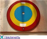 шкала для VEF M557 SUPER B48b252ad950t