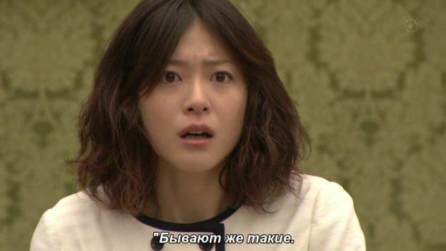 Сериалы японские - 2 - Страница 5 2e45be0dcaff