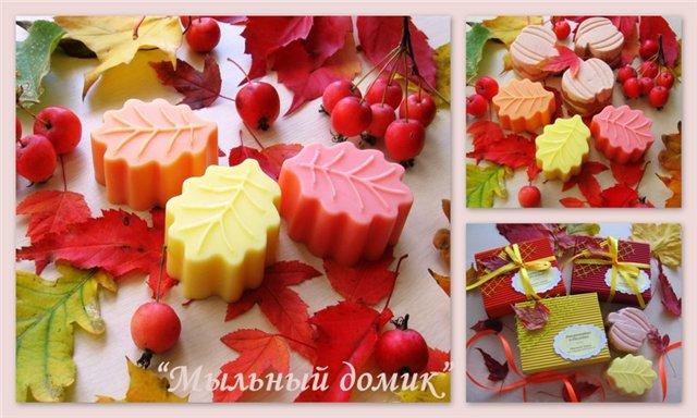 """Осенний конкурс 2011 """"Бабье Лето"""" - голосование 9a0023448c1b"""