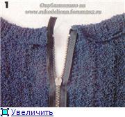 Планки, застежки, карманы и  горловины 2802bf906ba9t