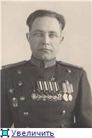 Ордена Советских Республик. Adc470112375t