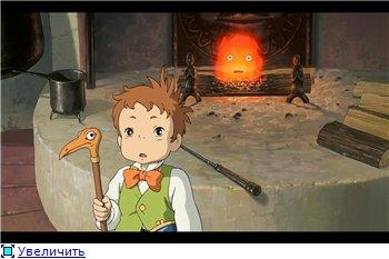 Ходячий замок / Движущийся замок Хаула / Howl's Moving Castle / Howl no Ugoku Shiro / ハウルの動く城 (2004 г. Полнометражный) 141f918e3f7ct