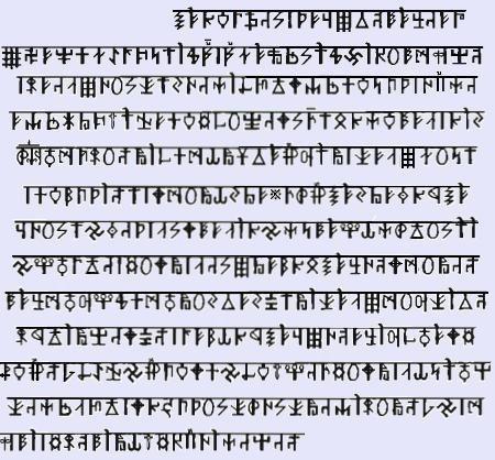 х'Арийская Каруна (руника) - Жреческая письменность D8dc10e9091a