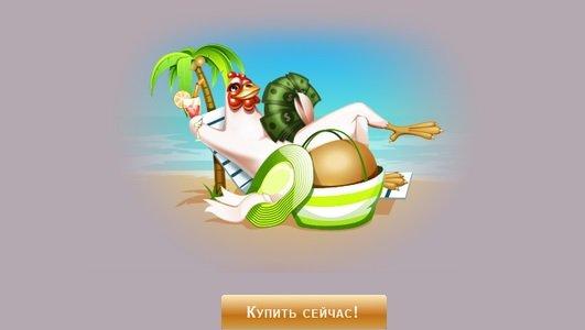 GOLDEN EGGS - gold-eggs.com - игра с выводом денег 29c38b956d1c