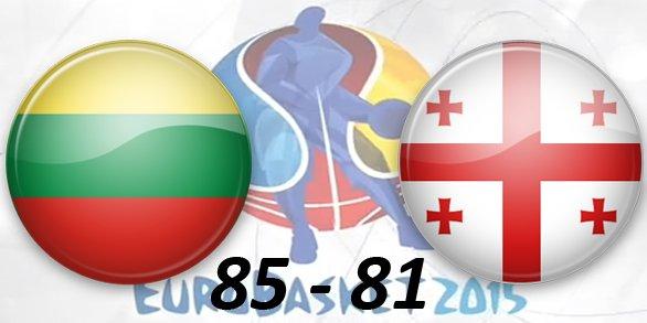 EuroBasket 2015 E0929071e913