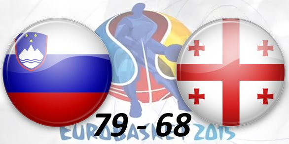 EuroBasket 2015 D4b2c2b5887d