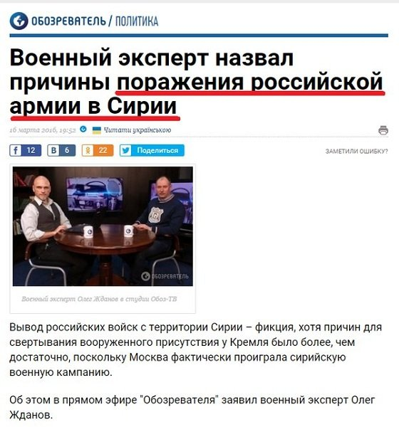 Новости устами украинских СМИ - Страница 43 C8f96756fc61