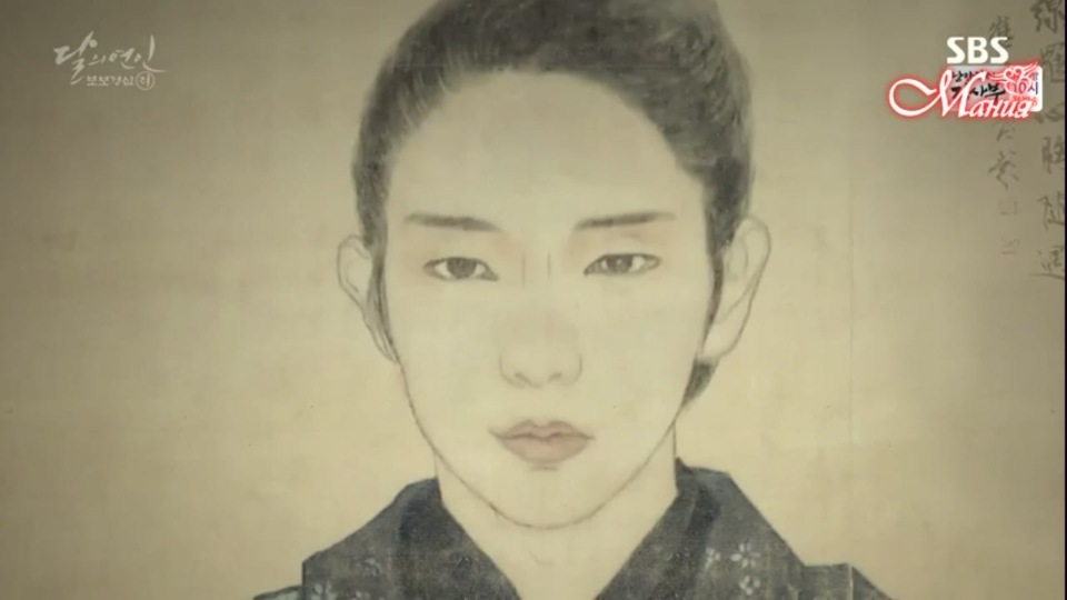 Лунные влюблённые - Алые сердца Корё / Moon Lovers: Scarlet Heart Ryeo - Страница 3 6704a4b294ed