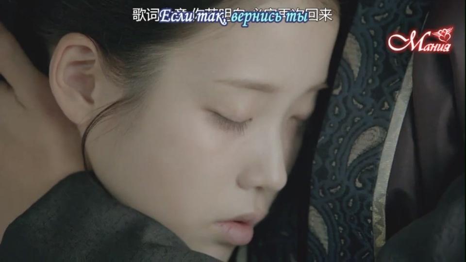 Лунные влюблённые - Алые сердца Корё / Moon Lovers: Scarlet Heart Ryeo - Страница 3 E809111f8453