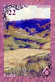 Лиловые и вишневые сумерки 74a650b78377
