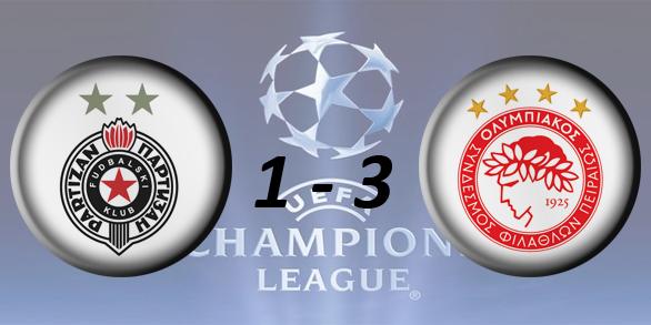 Лига чемпионов УЕФА 2017/2018 27ed90571968