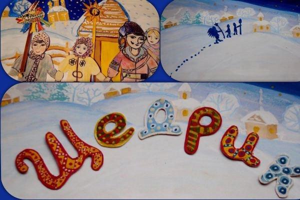 «Щедрик» — мировой  рождественский  хит  с украинскими  корнями 36f7bd345d6d