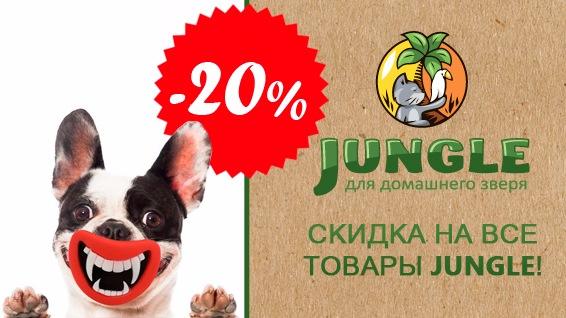 Интернет-магазин зоотоваров Счастливый Питомец 7d03ed8fa5a9