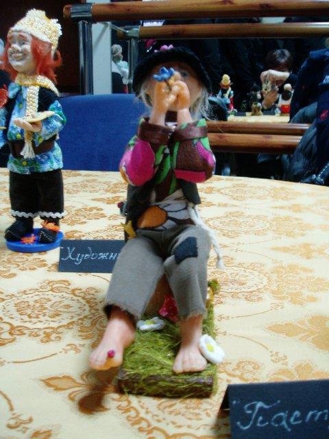 Выставка кукол в Запорожье 4b65a73136d3