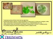МК по созданию необычного мыла 162f4427f5d4t