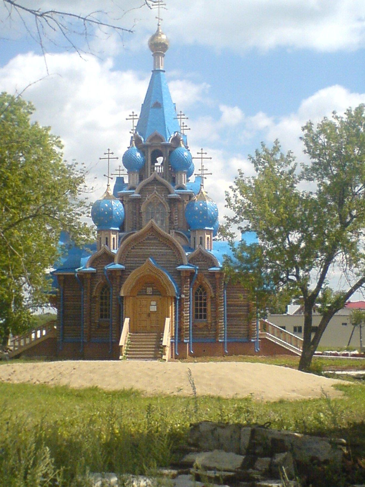 Фото Петра-Дубравы 7be10c869f3c