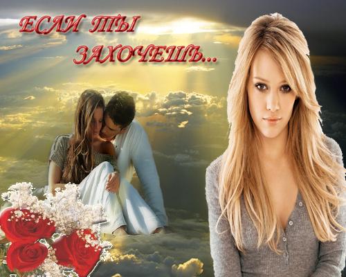 Реклама фанфиков B200412b81b2