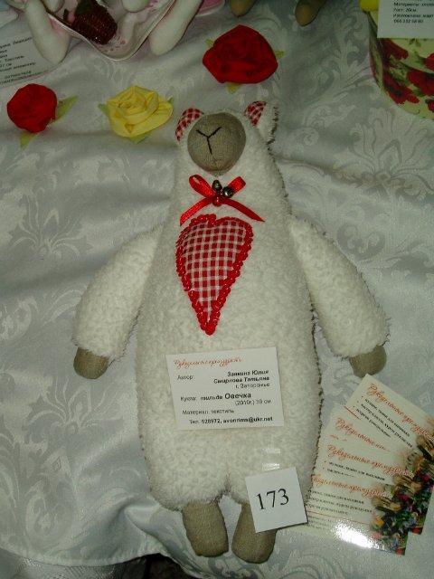 Выставка кукол в Запорожье - Страница 2 Af657a77ebbd