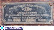 Радиоприемники серии БЧ. Dfa5390770f5t