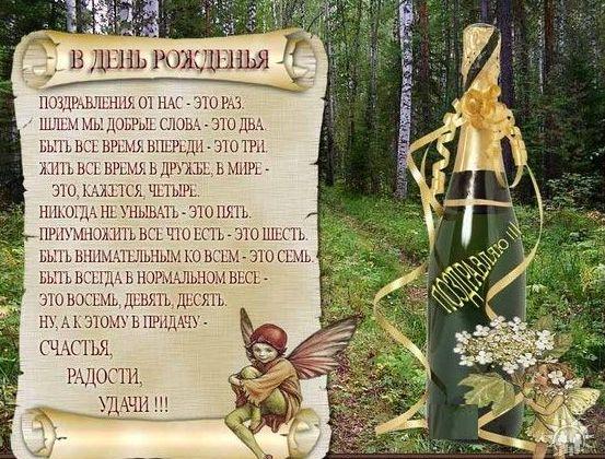 Елена Лёвина, С Днем Рождения!!!! C31d74f79caf