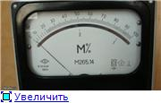 Стрелочные измерительные приборы - многофункциональные. 6b1e0846c4e0t