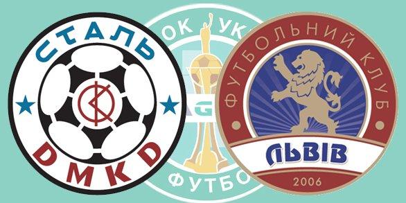 Чемпионат Украины по футболу 2012/2013 Ca4ed2cfb55b