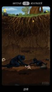 Таро чёрных котов - Страница 2 Bd65bee06df9