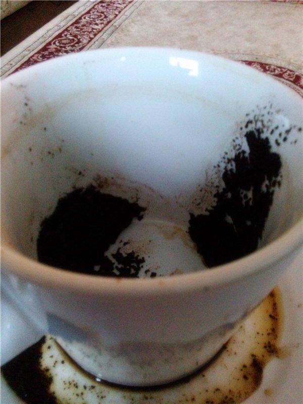 Акция. Гадание по фото кофейной гущи 86e6e0f59698
