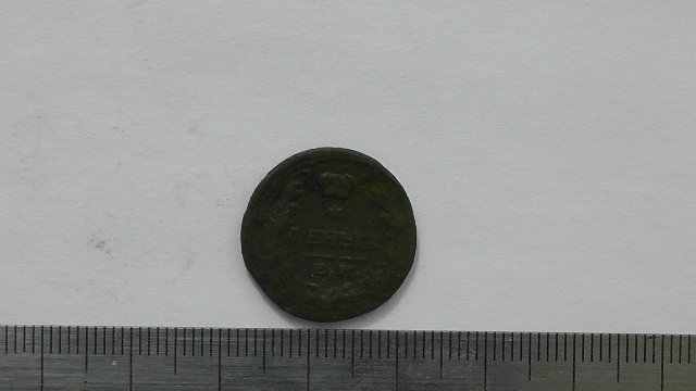 Экспонаты денежных единиц музея Большеорловской ООШ 3c8771dda3b4