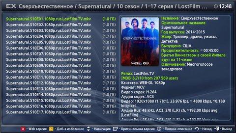 FS.TO, EX.UA, SportVideo Box 3512704bd28f