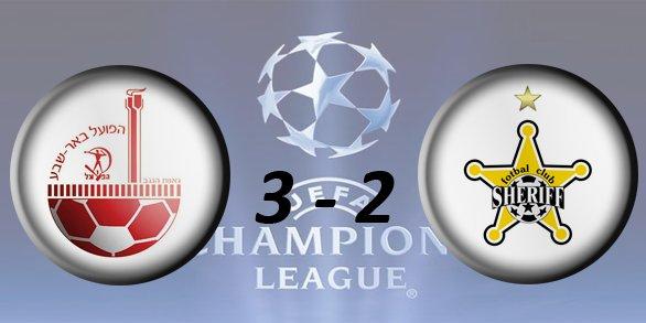 Лига чемпионов УЕФА 2016/2017 5dda985a333b